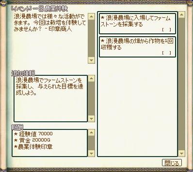 preseason_event_2018_07_006.jpg