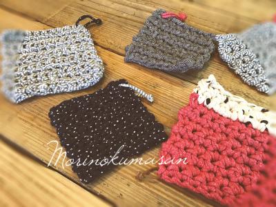 編み物レポ