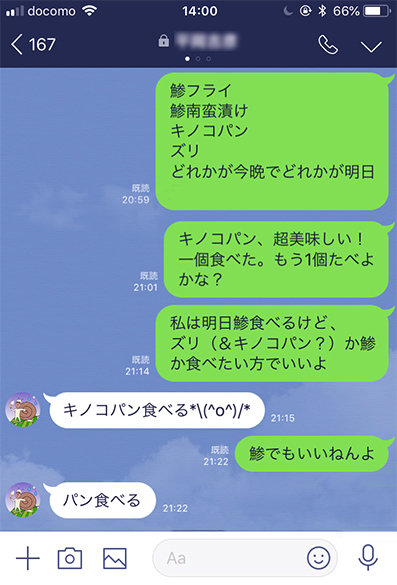 ●IMG_9339