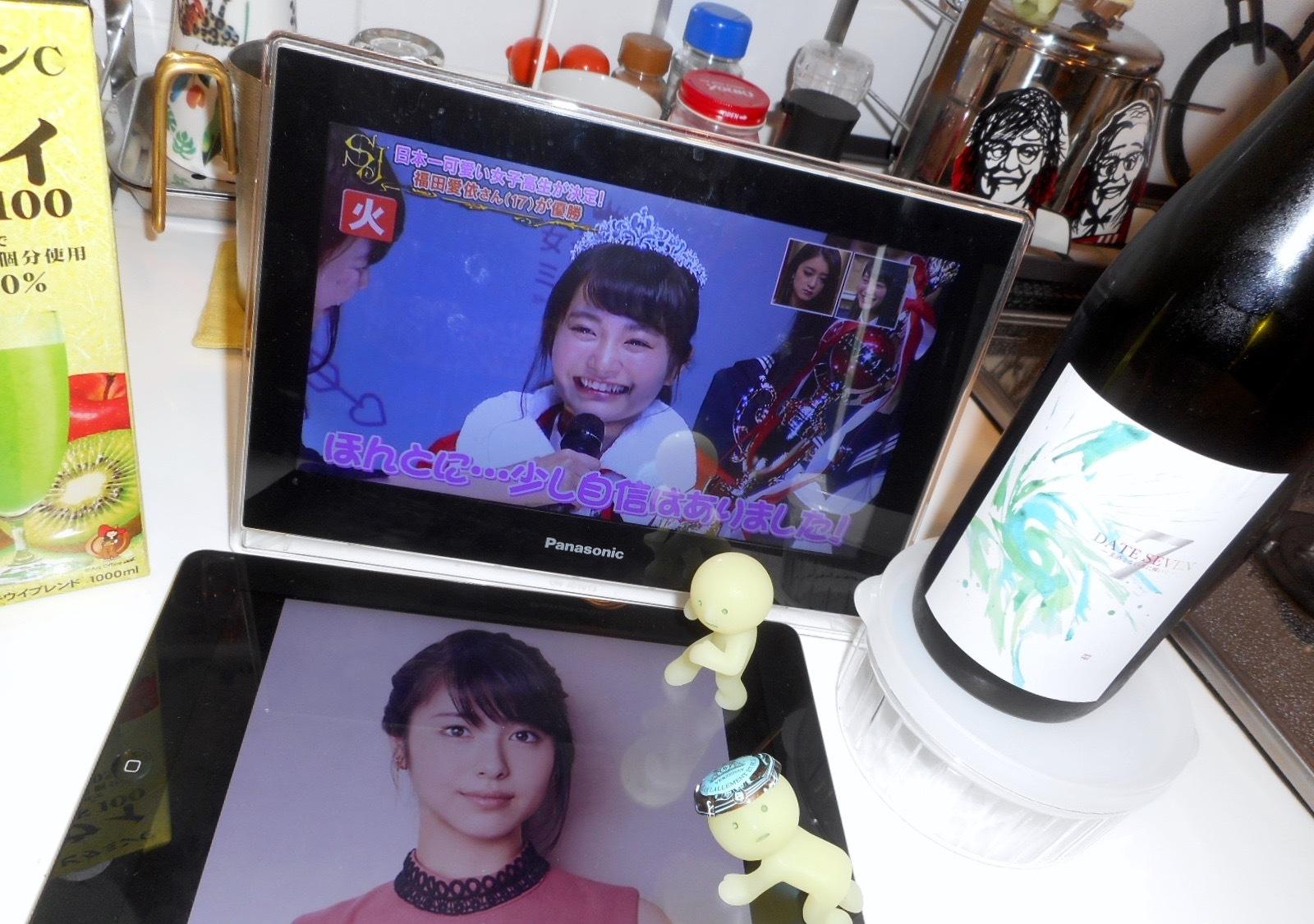 浜辺美波最強論vs福田愛依1