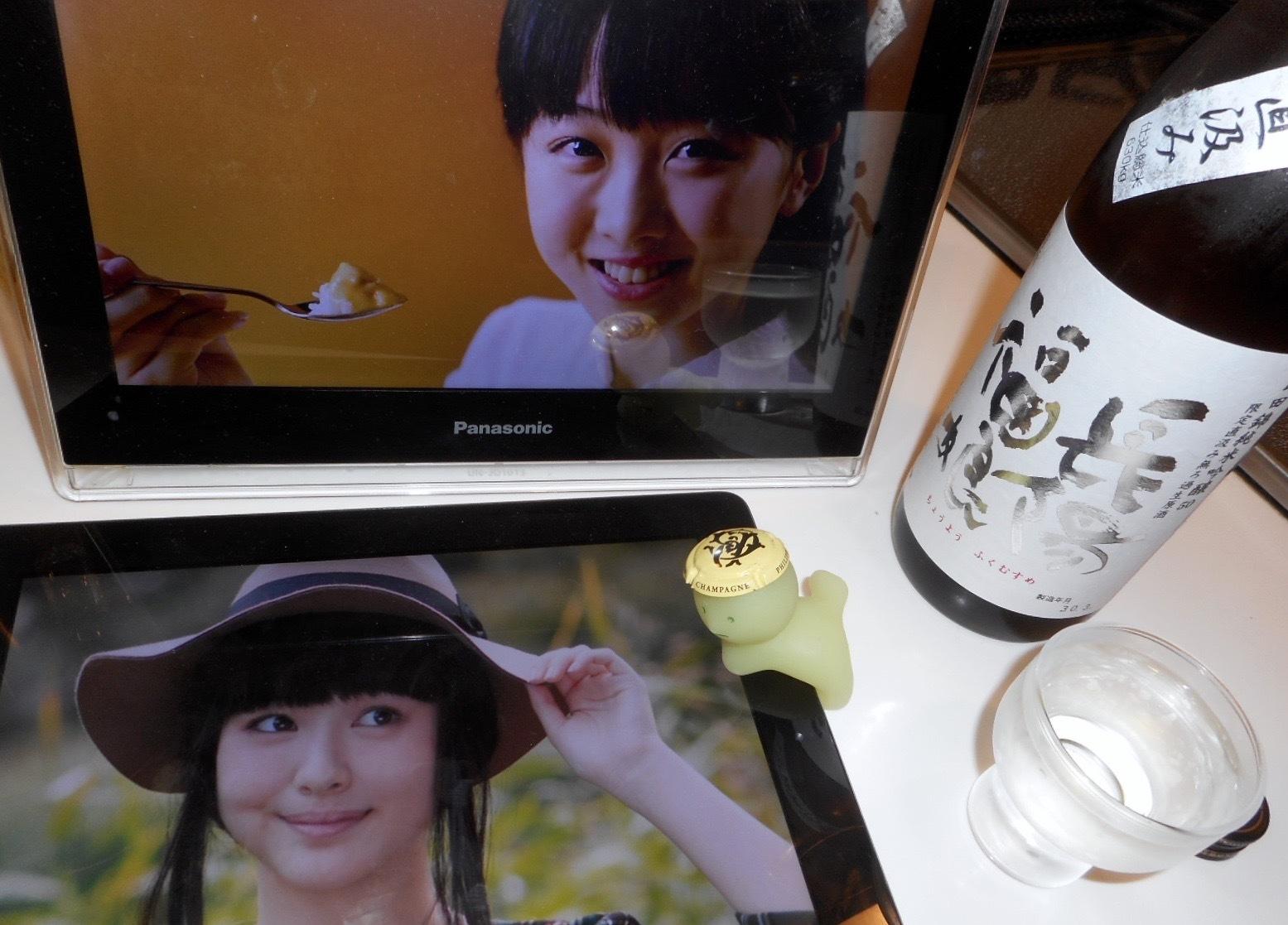 浜辺美波最強論vs本田望結1