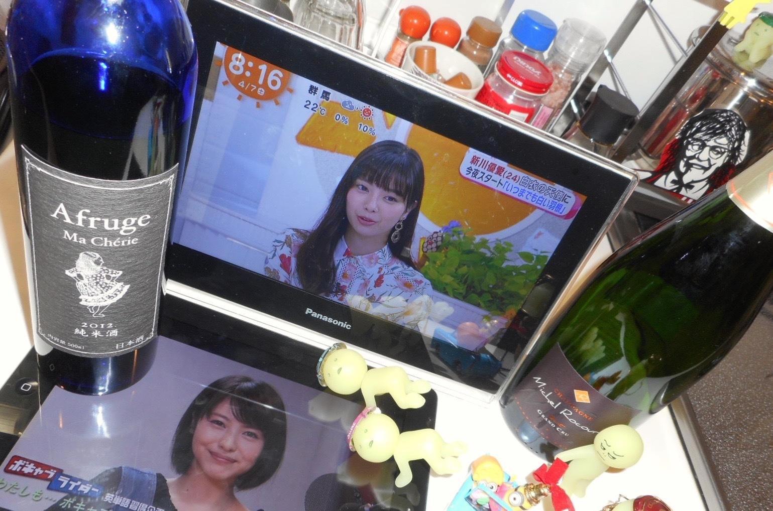 浜辺美波最強論vs新川優愛1