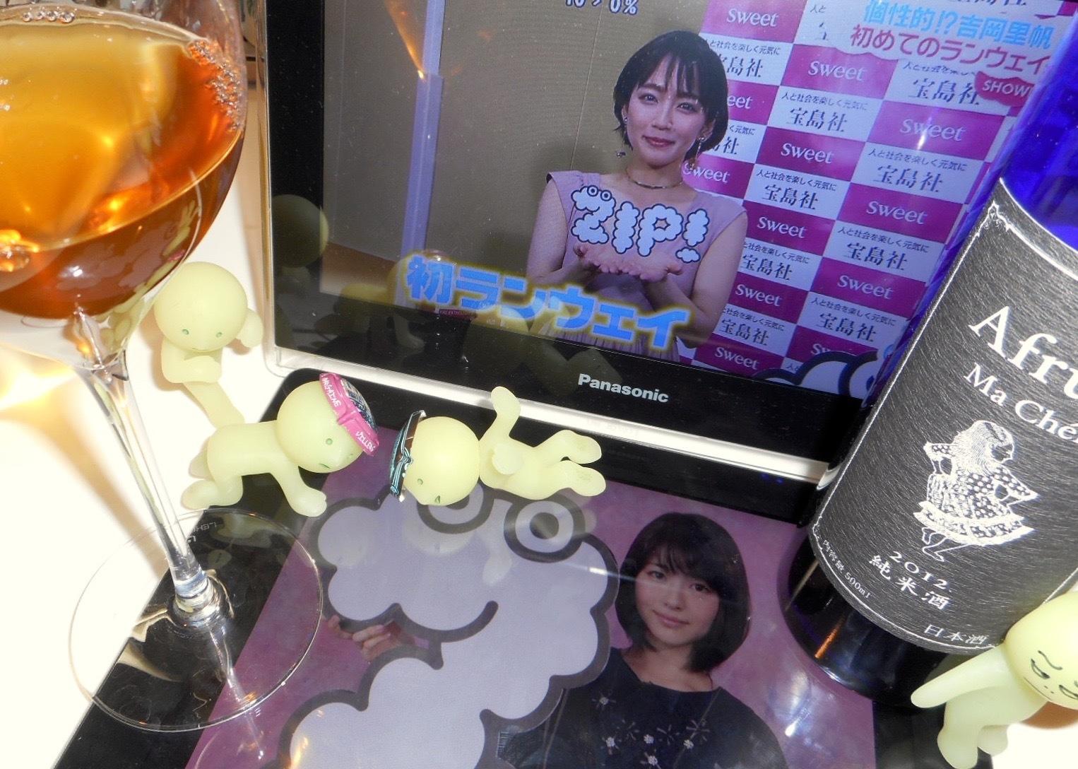 浜辺美波最強論vs吉岡里帆4