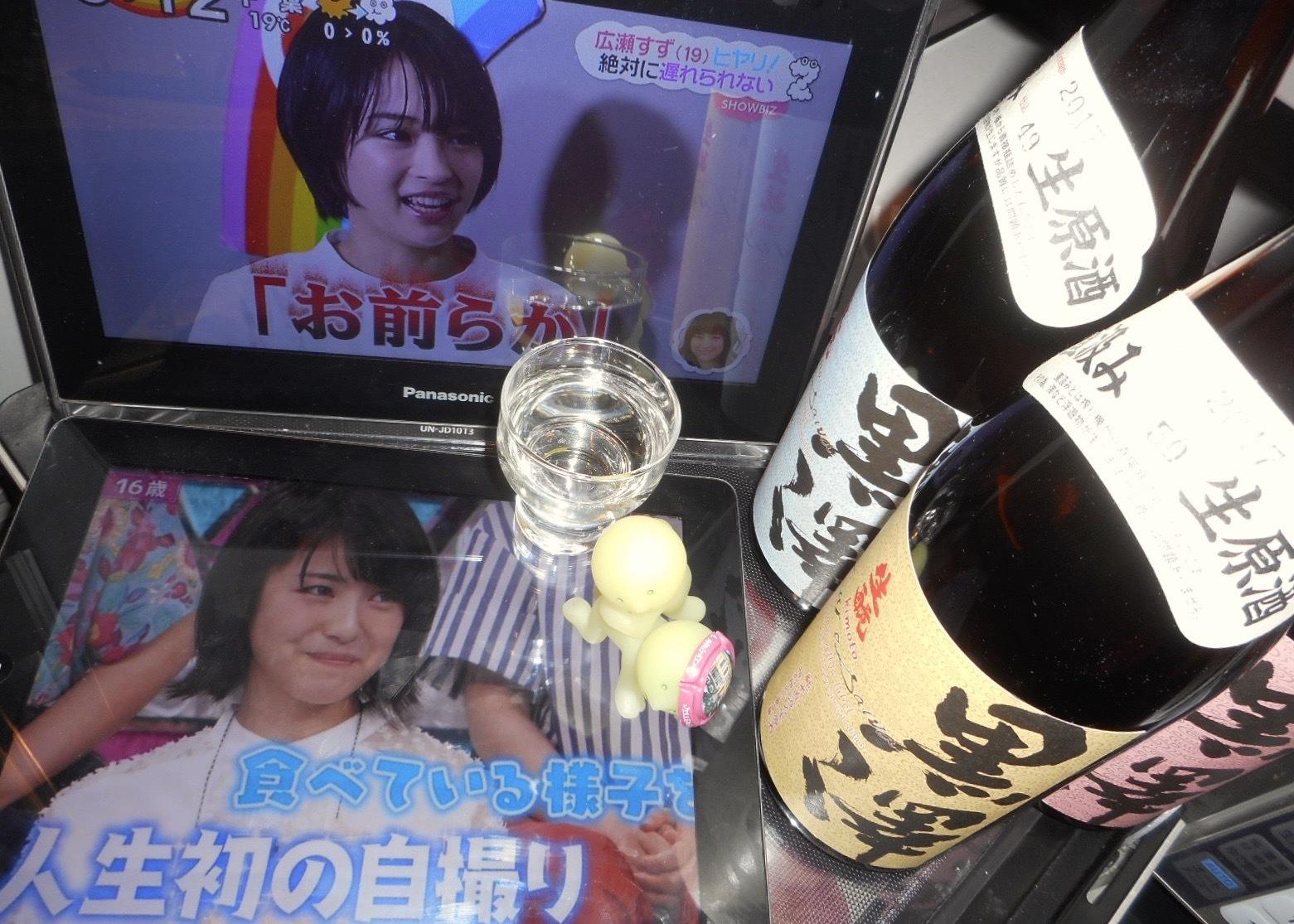 kurosawa信号三兄弟29by7