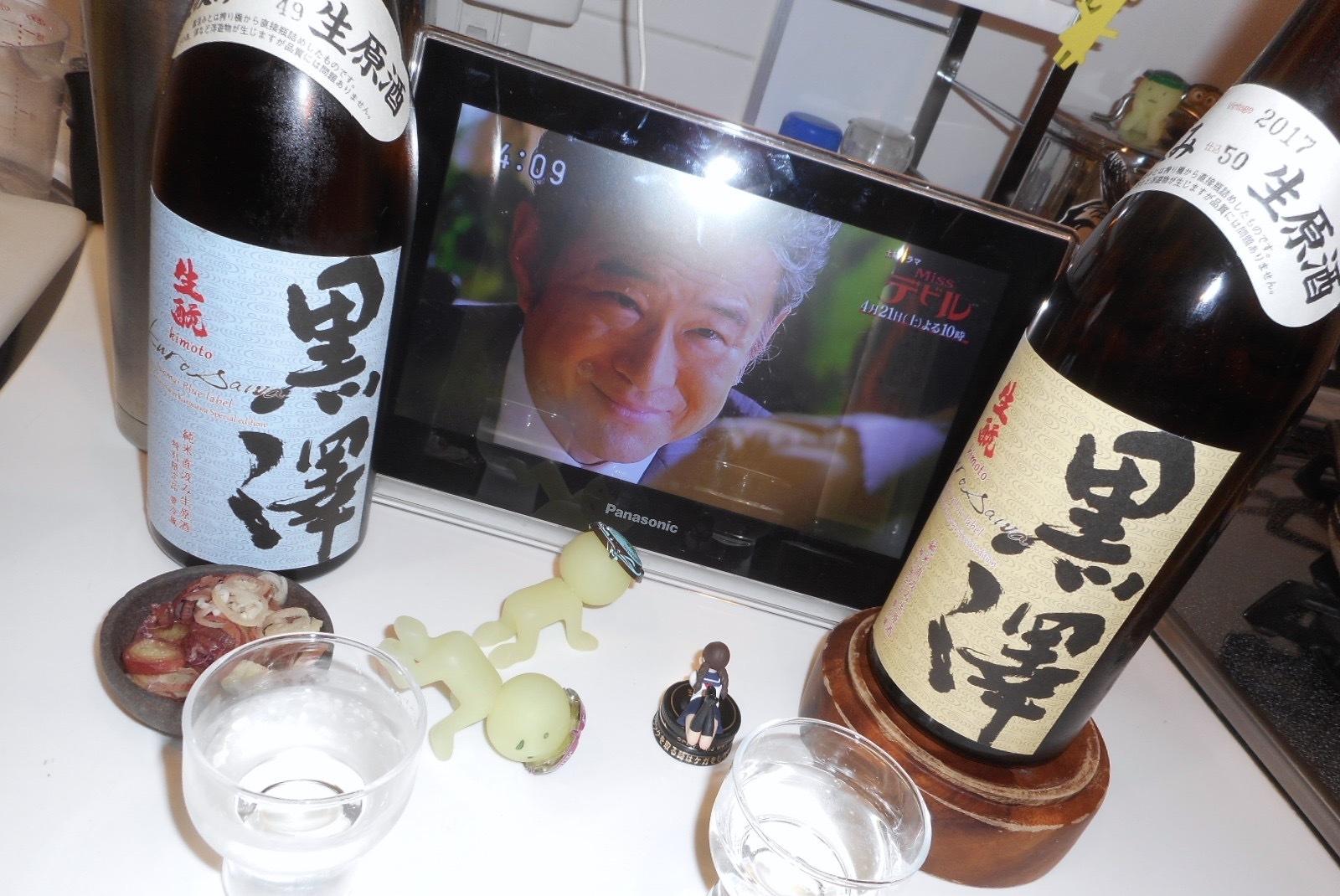 kurosawa青29by2