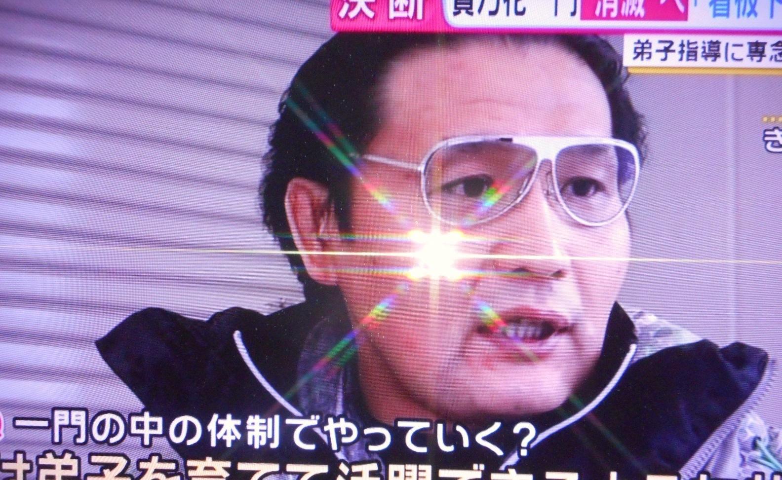 メガネ警察_貴乃花親方1