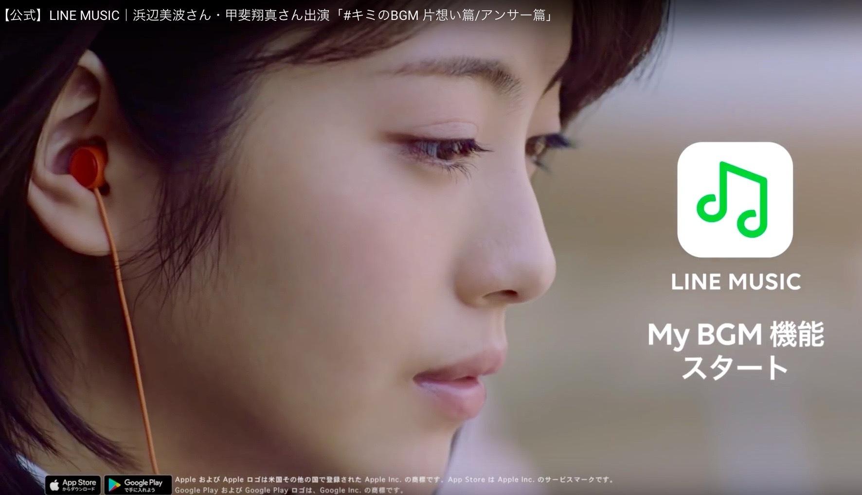浜辺美波最強論linemusic新cm2018_5_5a