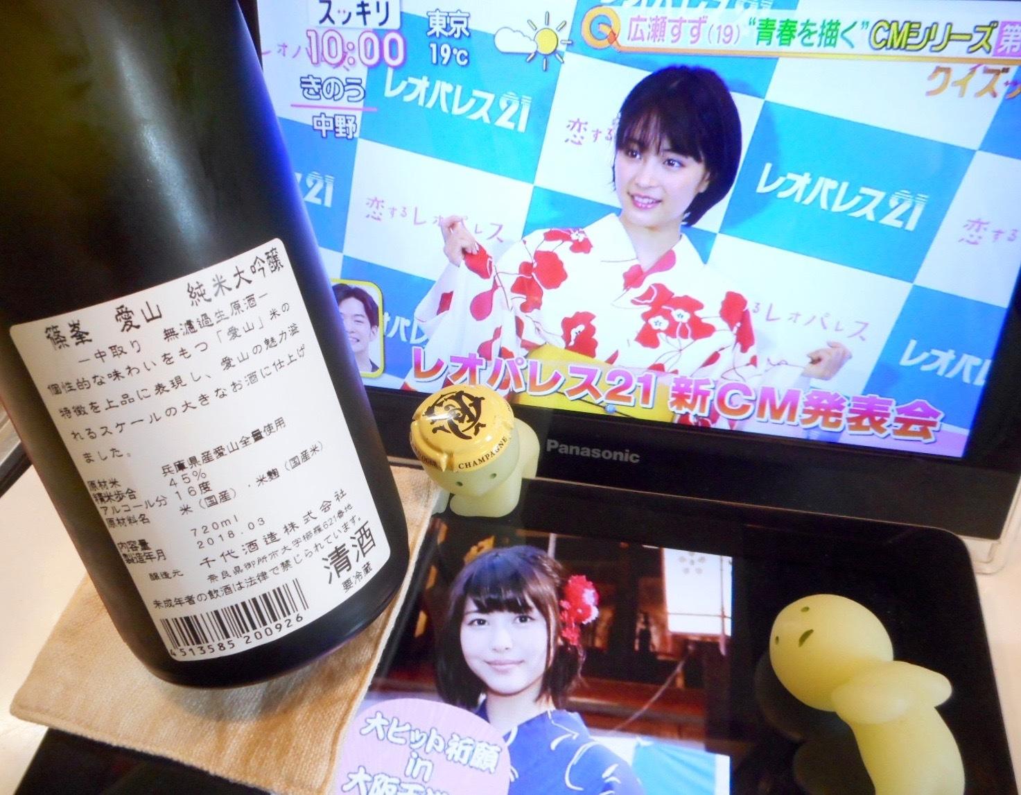 浜辺美波最強論vs広瀬すず6