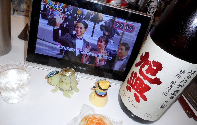 2018_5_13味クラッフェ旭興5