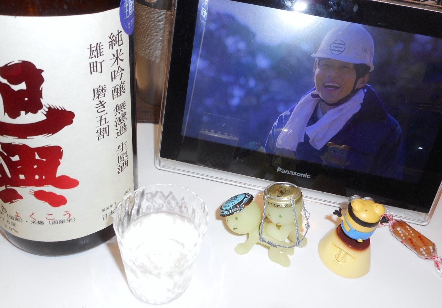 2018_5_13味クラッフェ旭興6