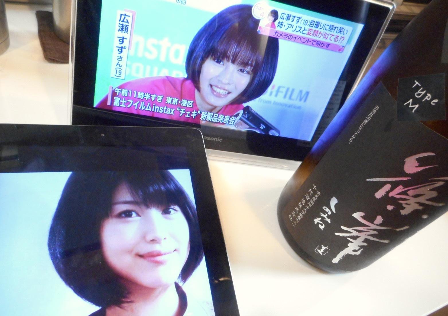 2018_5_13味クラッフェ篠峯typeM5