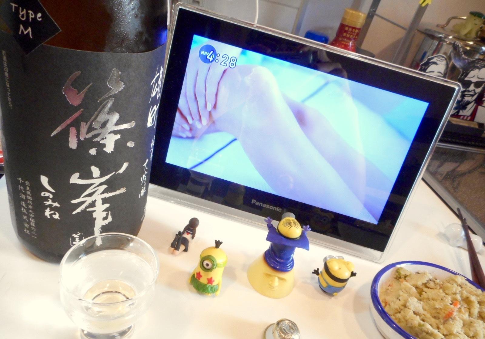 2018_5_13味クラッフェ篠峯typeM6