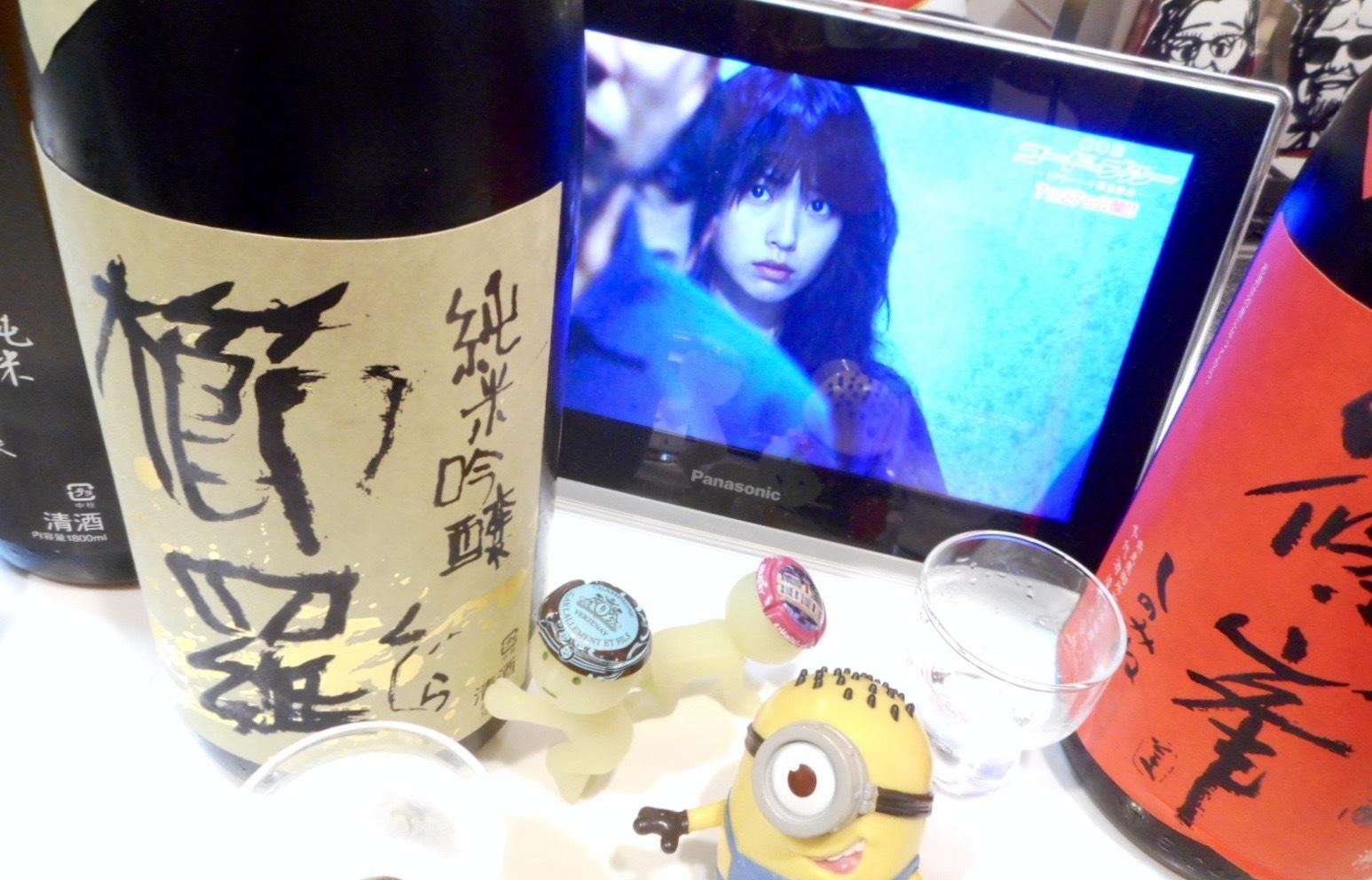 2018_5_13味クラッフェ櫛羅6
