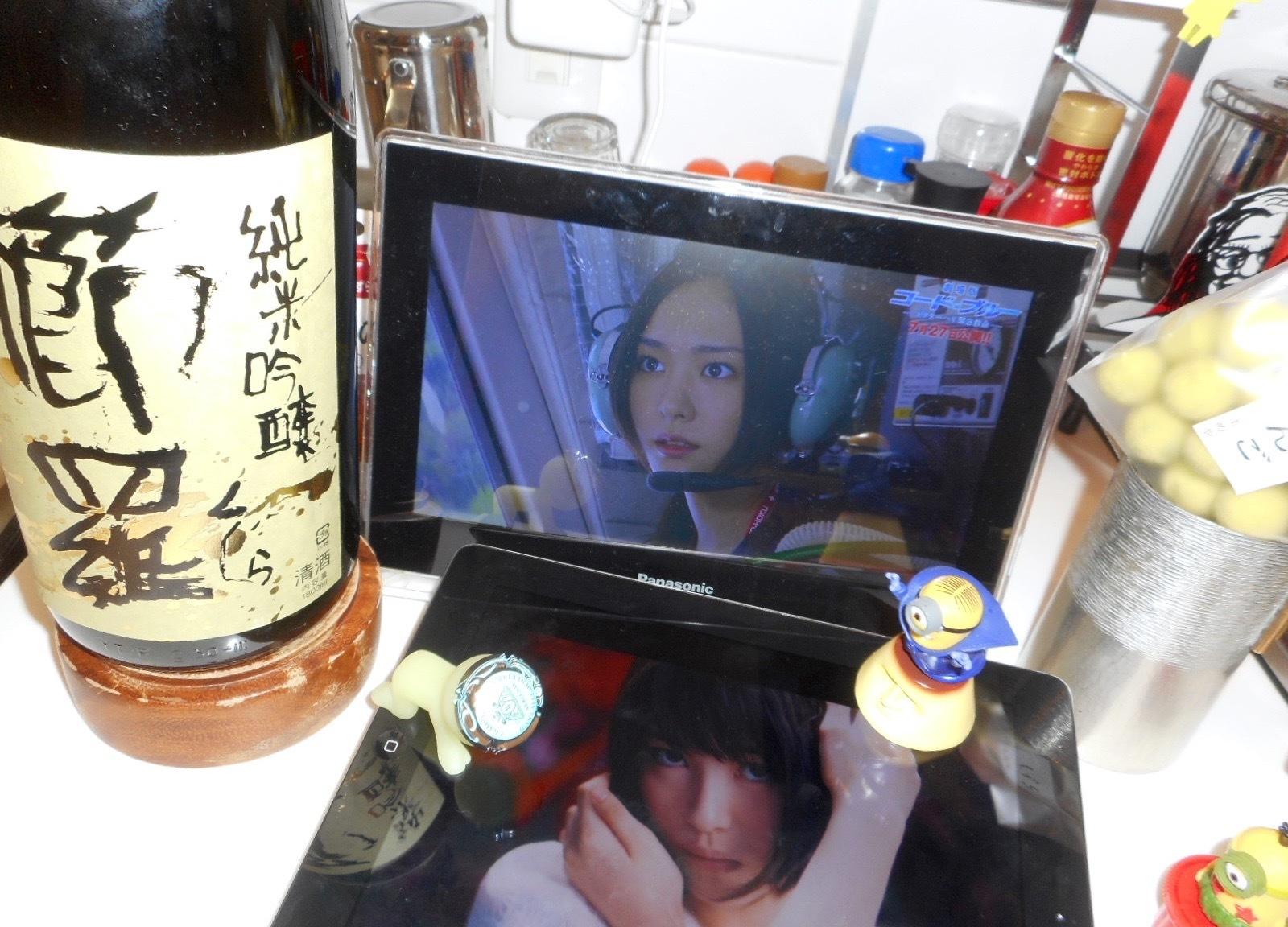 浜辺美波最強論vs新垣結衣4