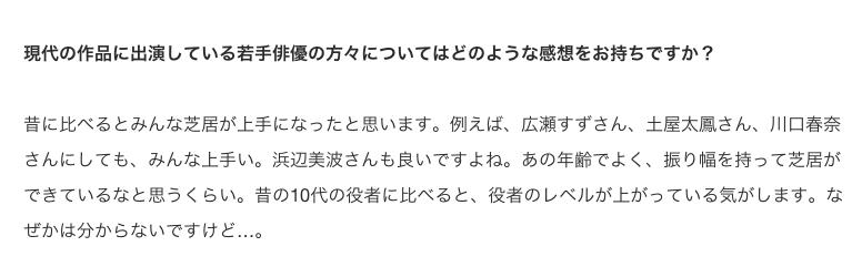 2018_5_21是枝裕和監督_浜辺美波