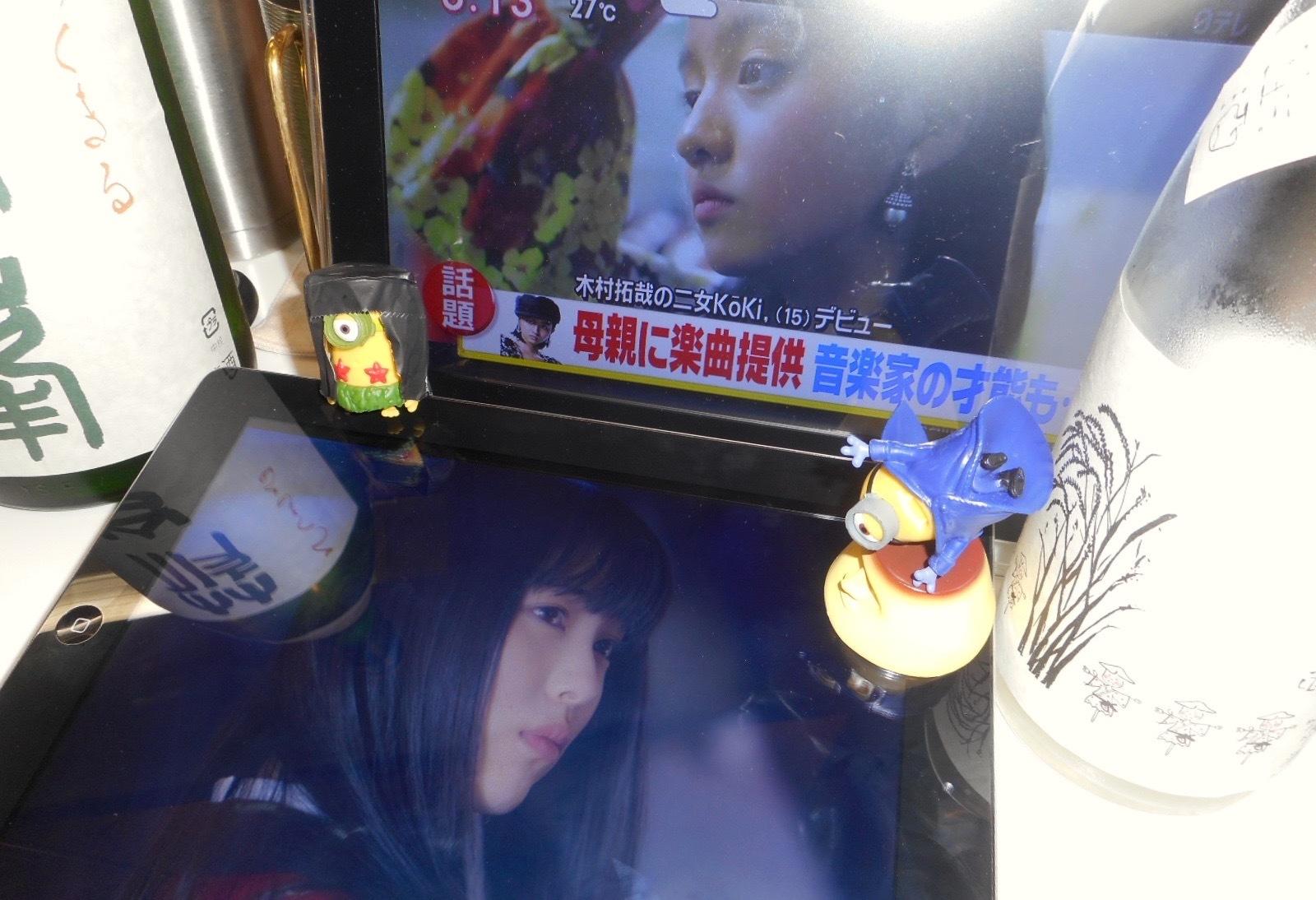 浜辺美波最強論vsKoki,2