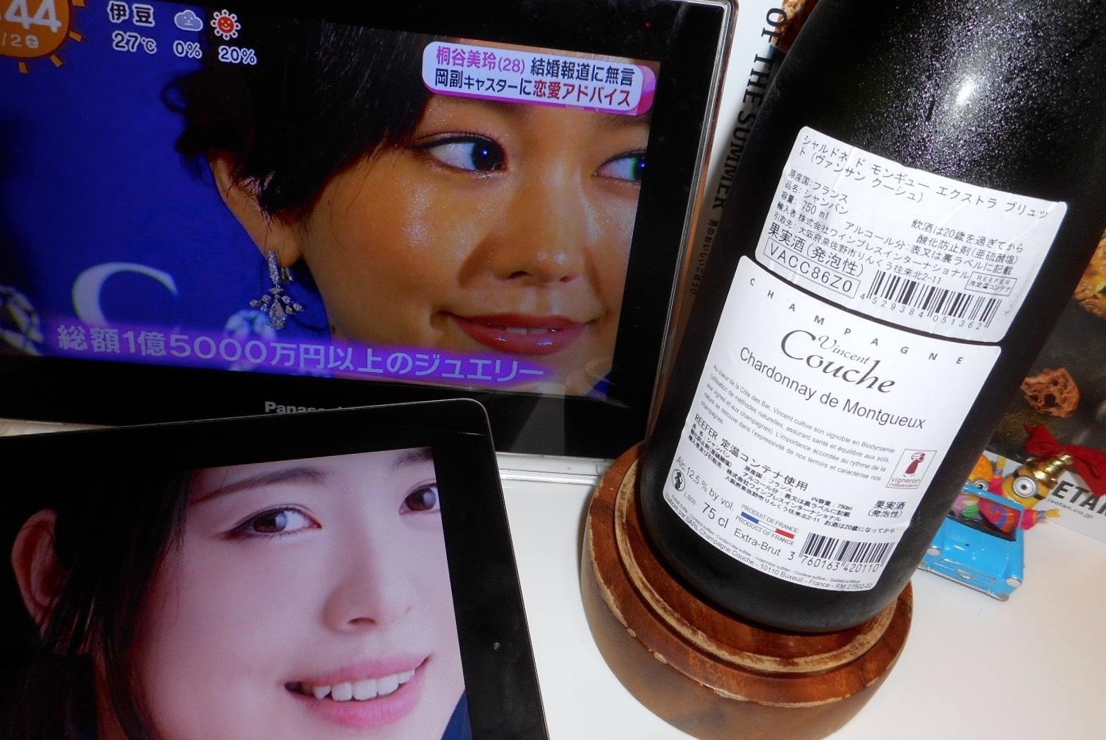 浜辺美波最強論vs桐谷美玲3