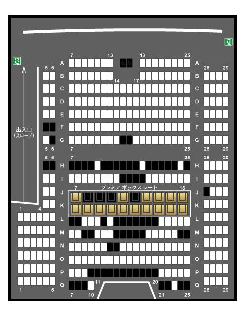 2018_6_19日本vsコロンビア座席