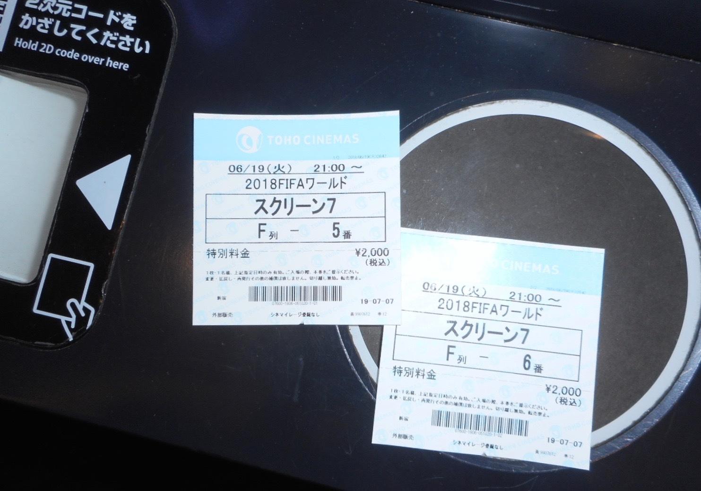 2018_6_19日本vsコロンビア3322