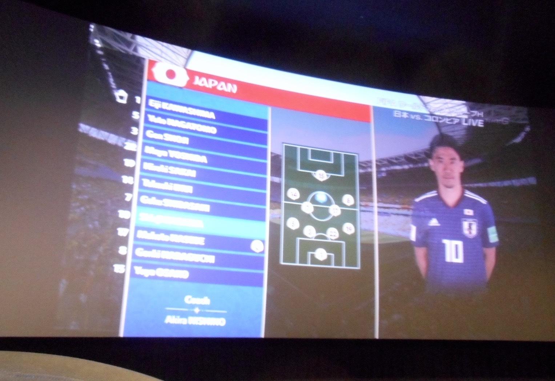 2018_6_19日本vsコロンビア3356