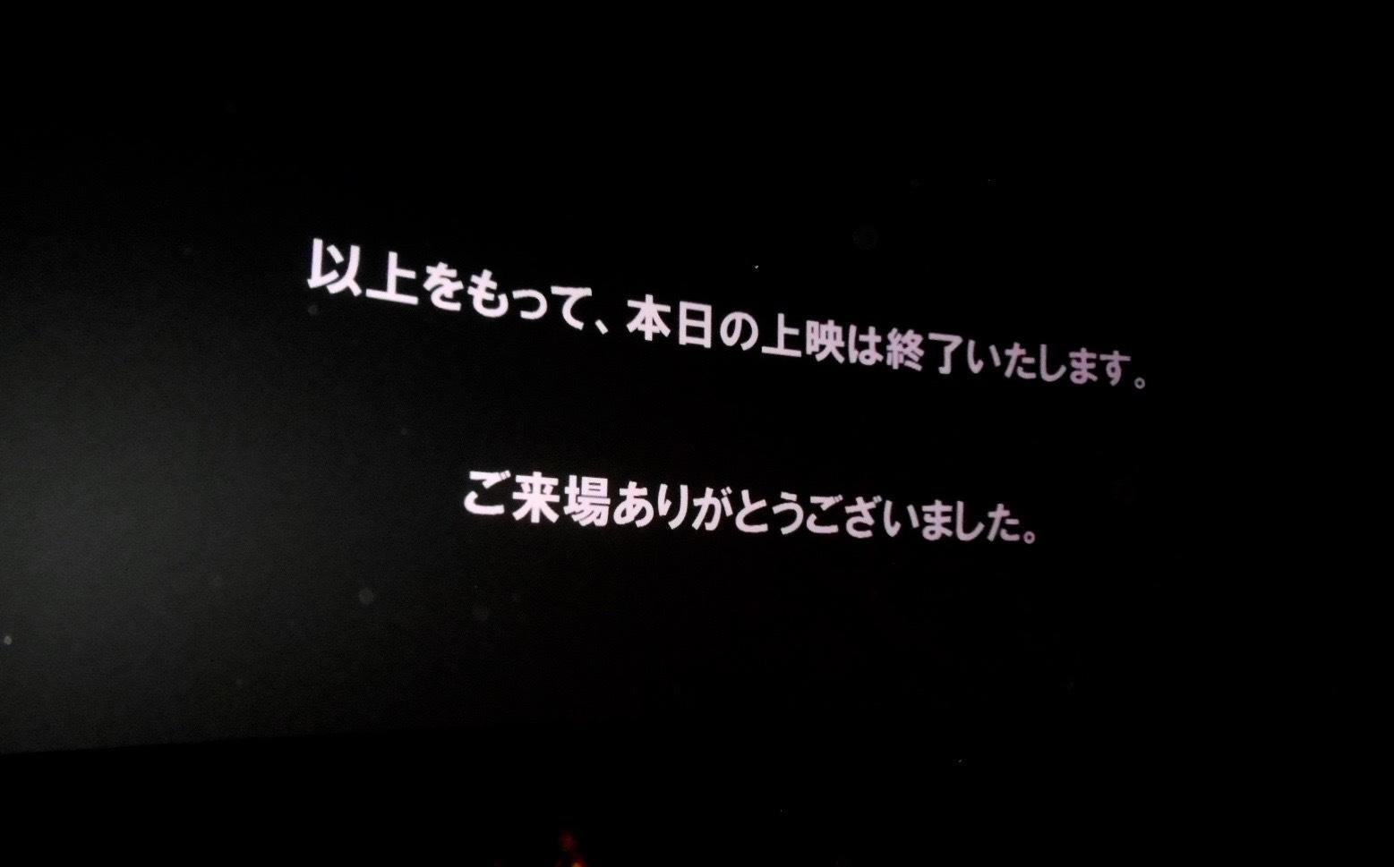 2018_6_19日本vsコロンビア33543379