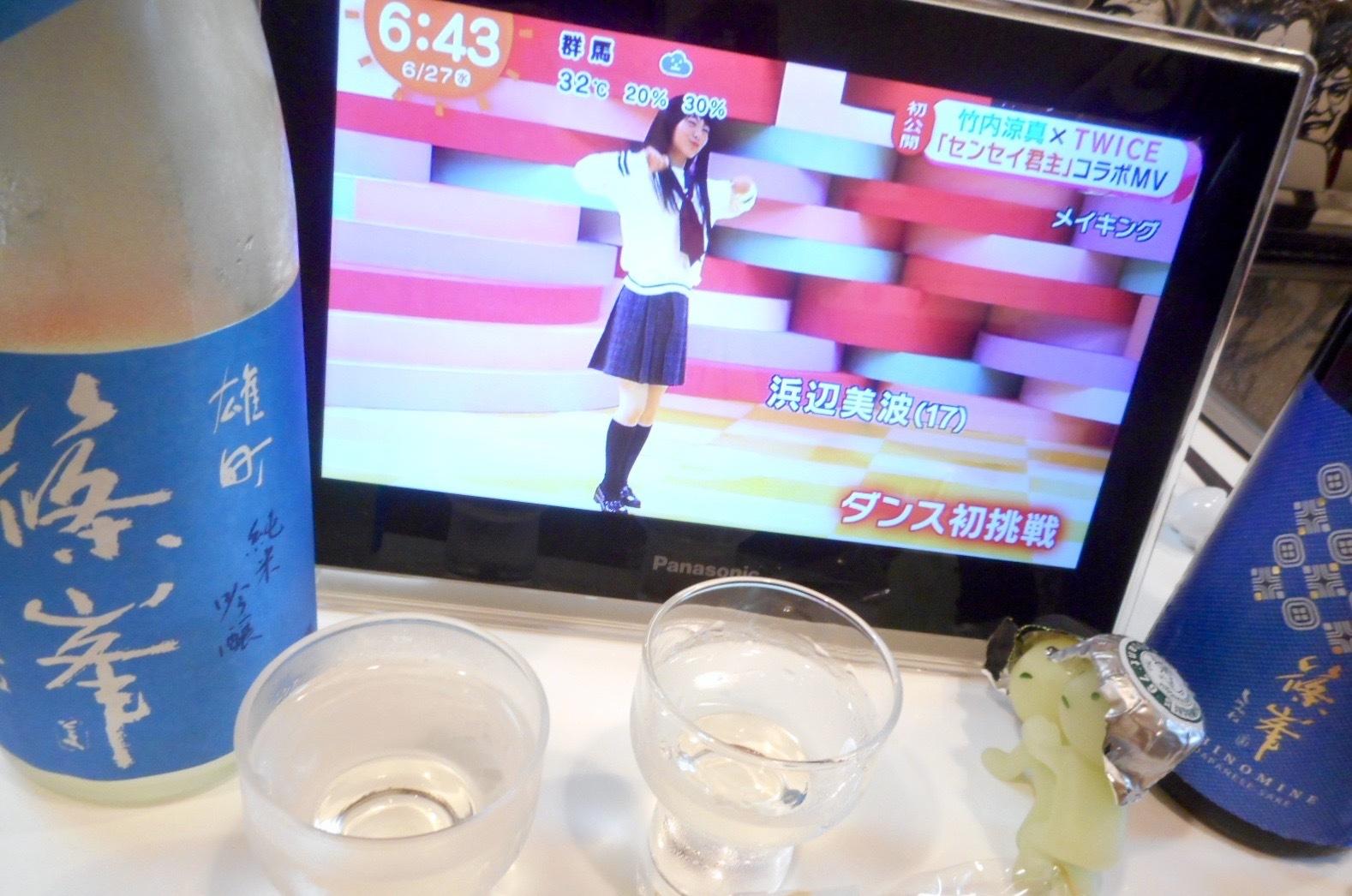shinomine夏凛29by3