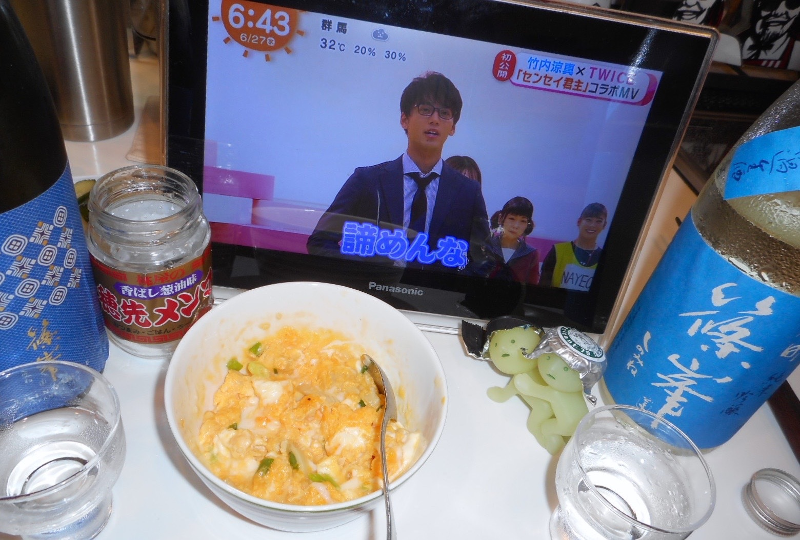 shinomine夏凛29by4