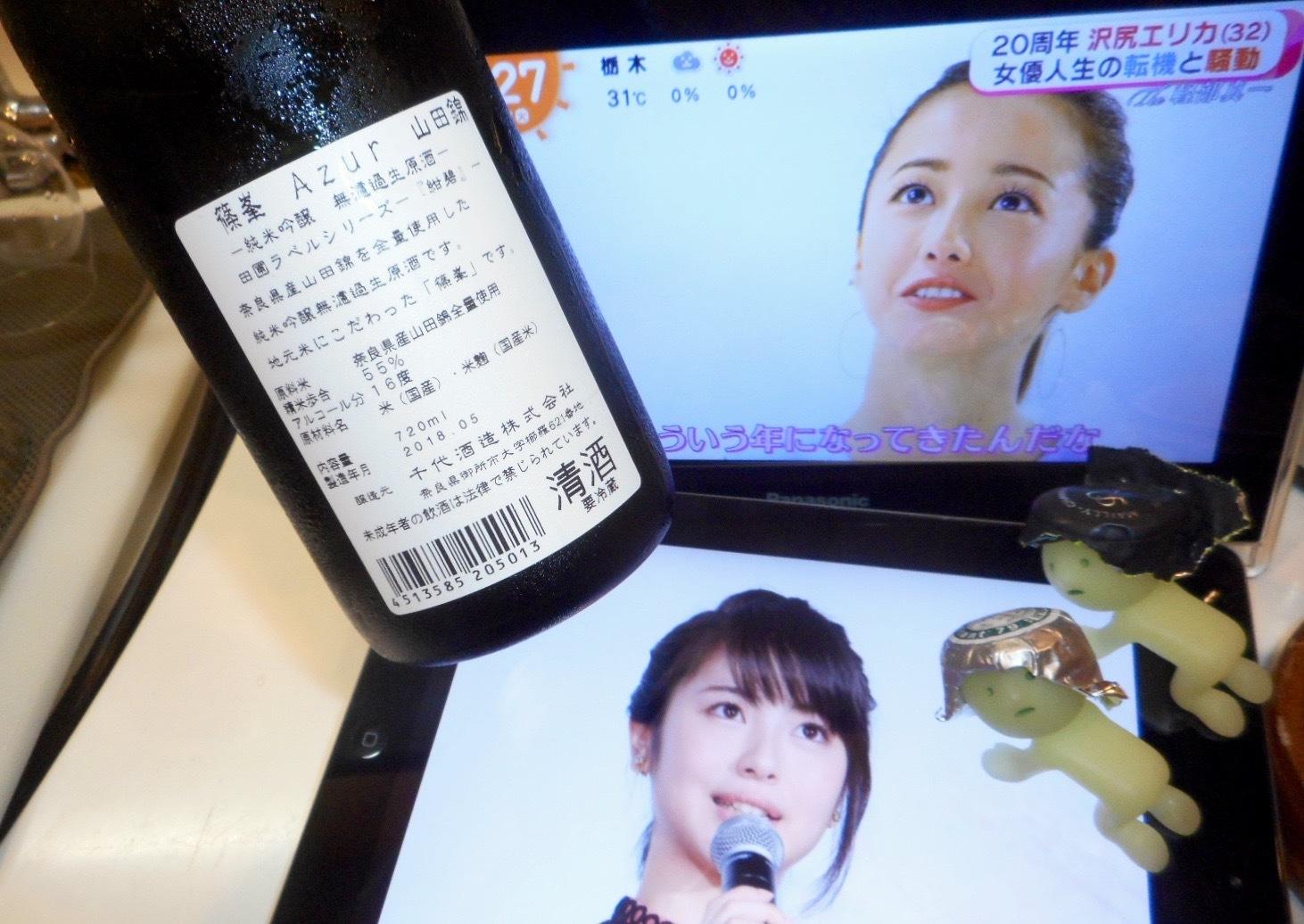 浜辺美波最強論vs沢尻エリカ3