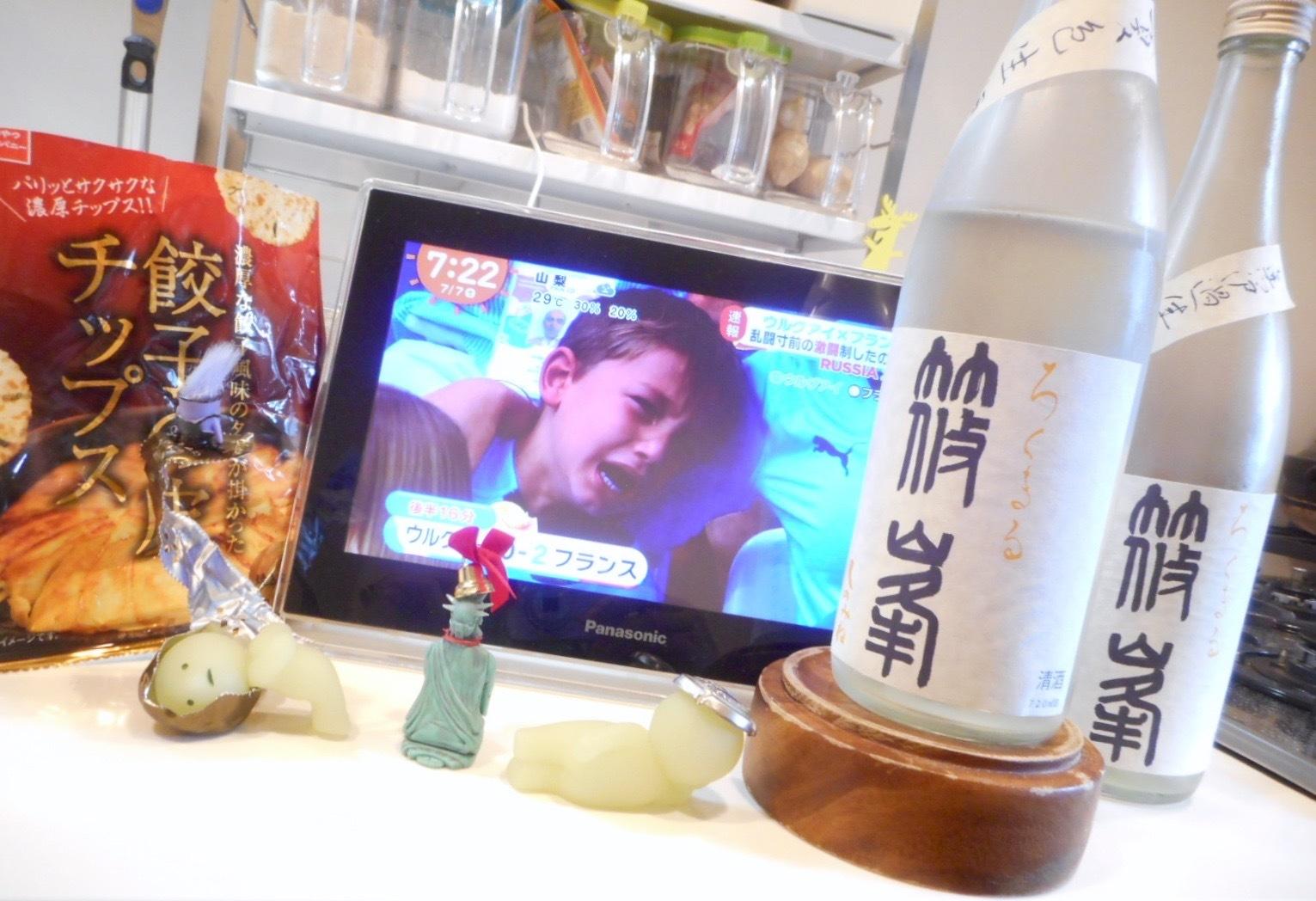 rokumaru_oyama夏色29by1