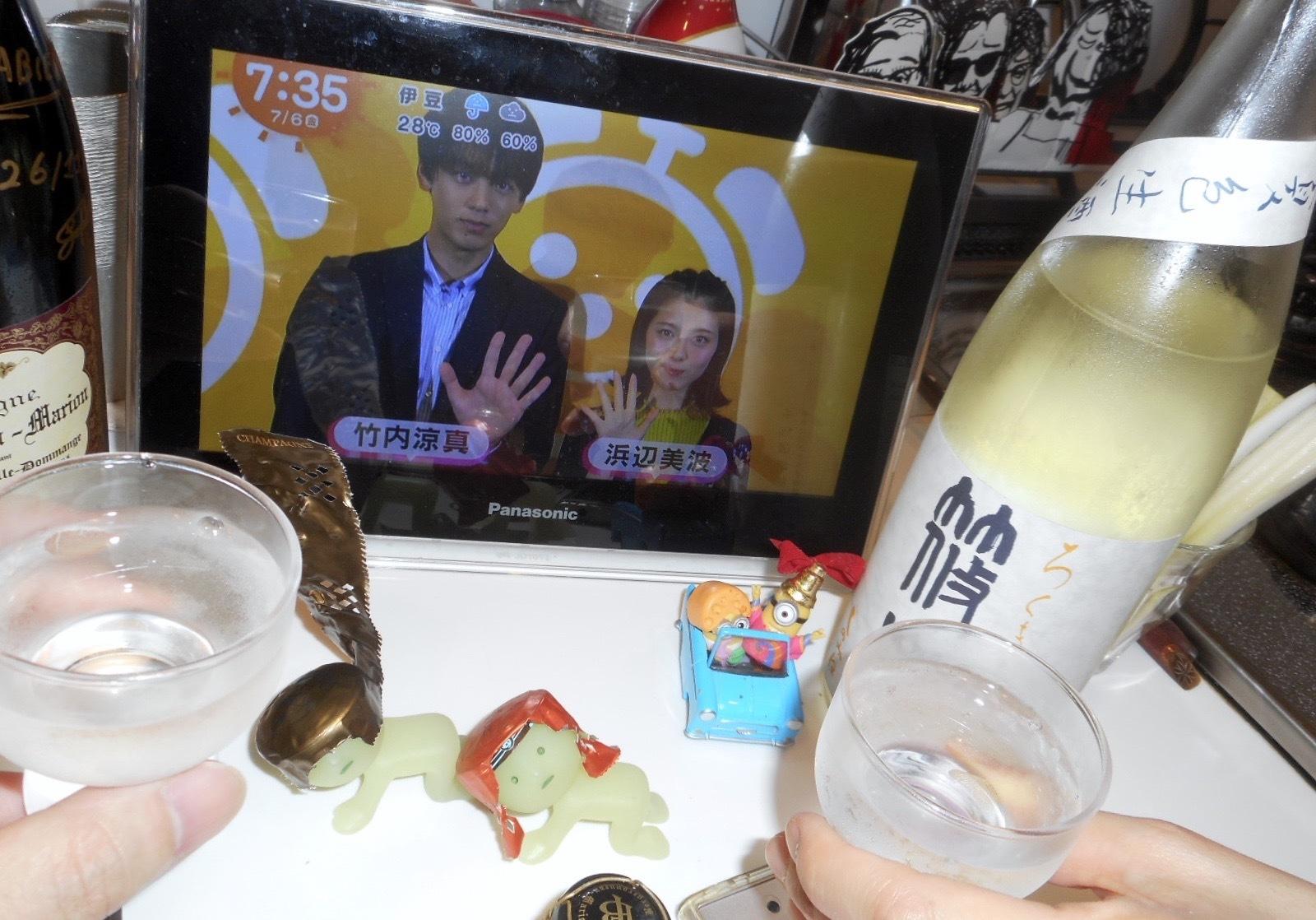 rokumaru_oyama夏色29by4