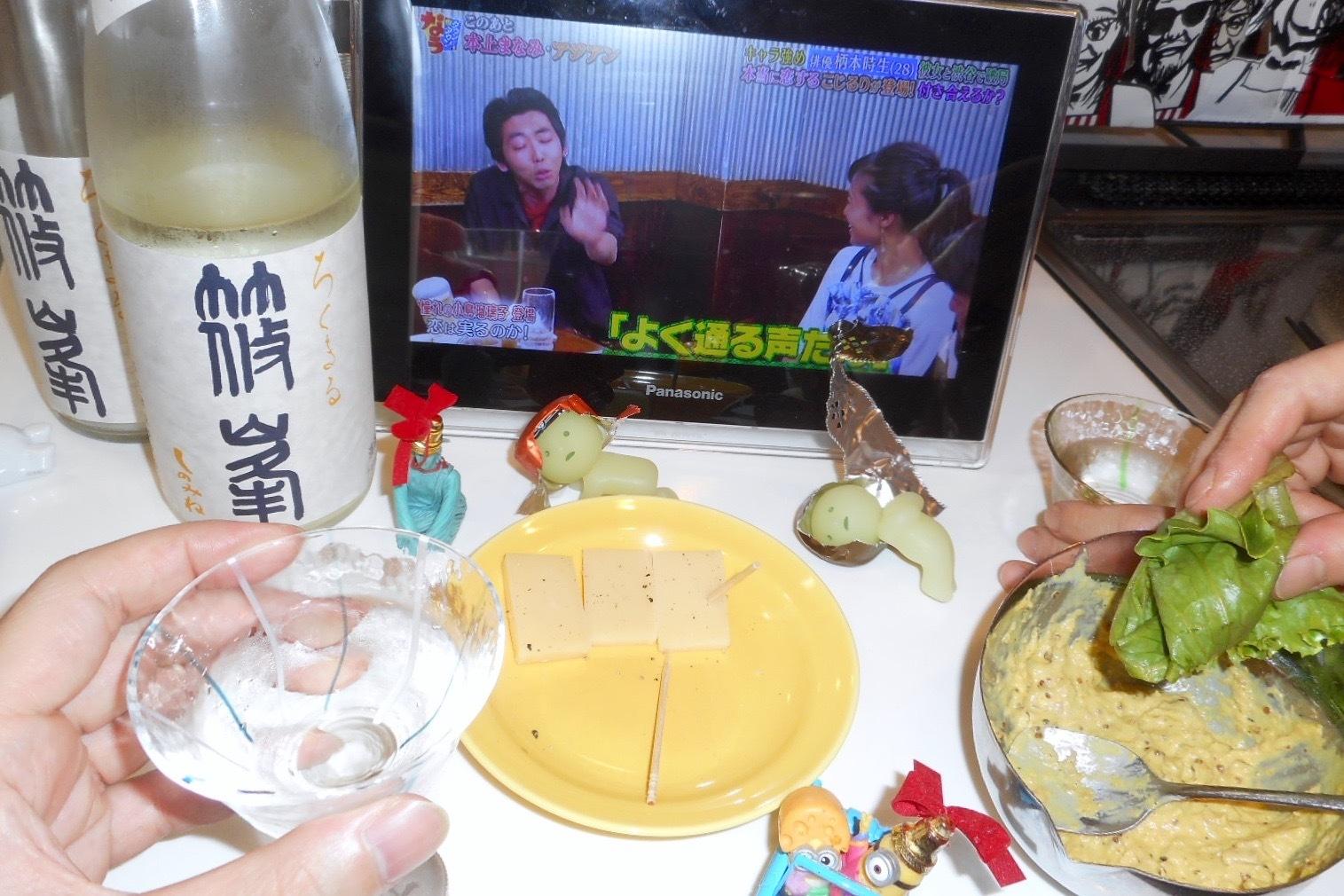 rokumaru_oyama夏色29by9