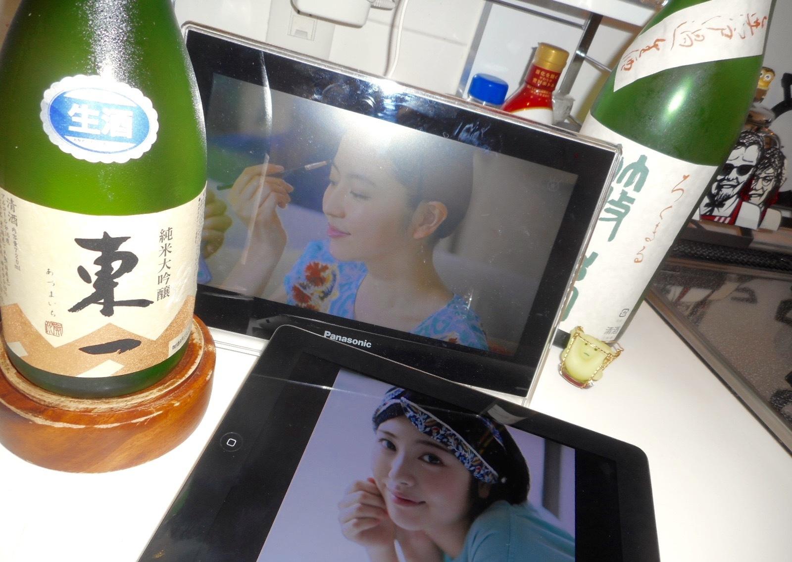 azumaichi_jundai29by1.jpg