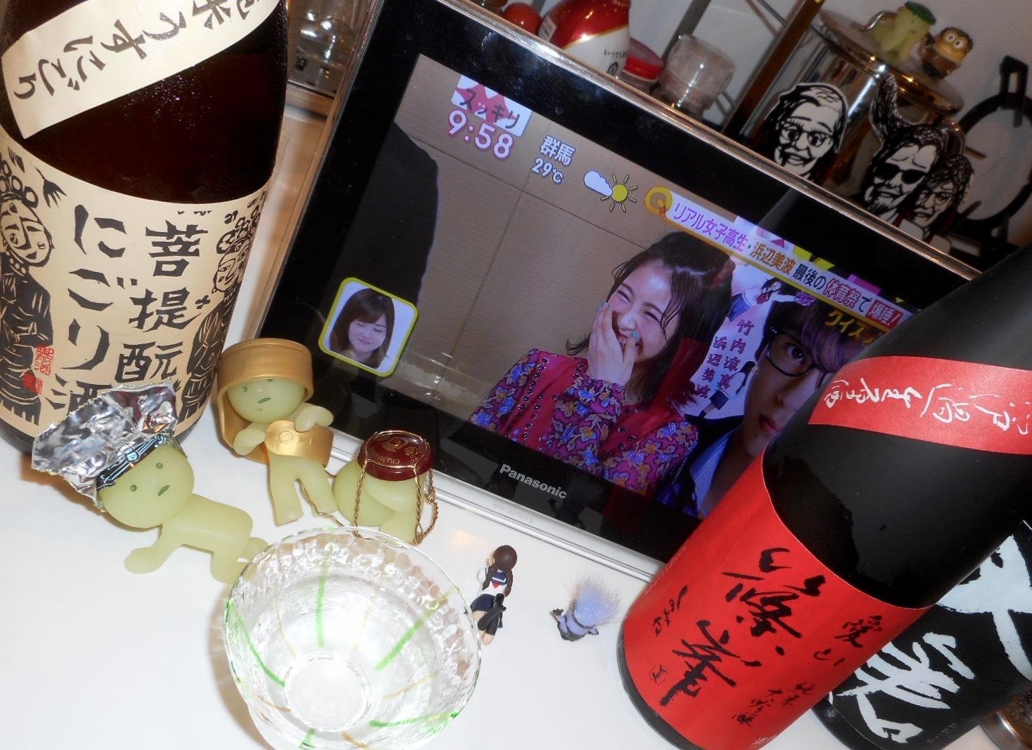 gozenshu_bodaimoto29by5.jpg