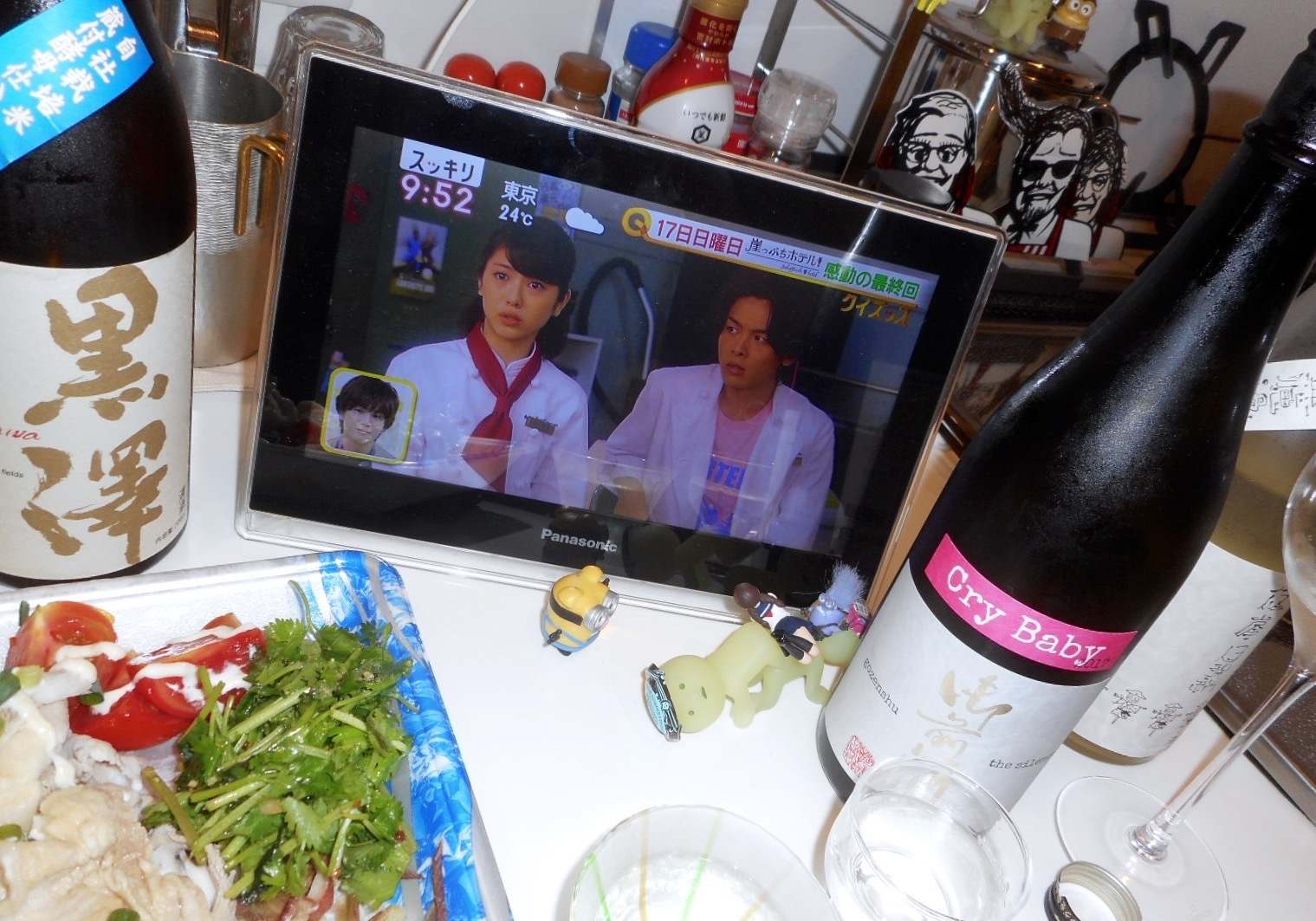gozenshu_cry_baby29by8.jpg