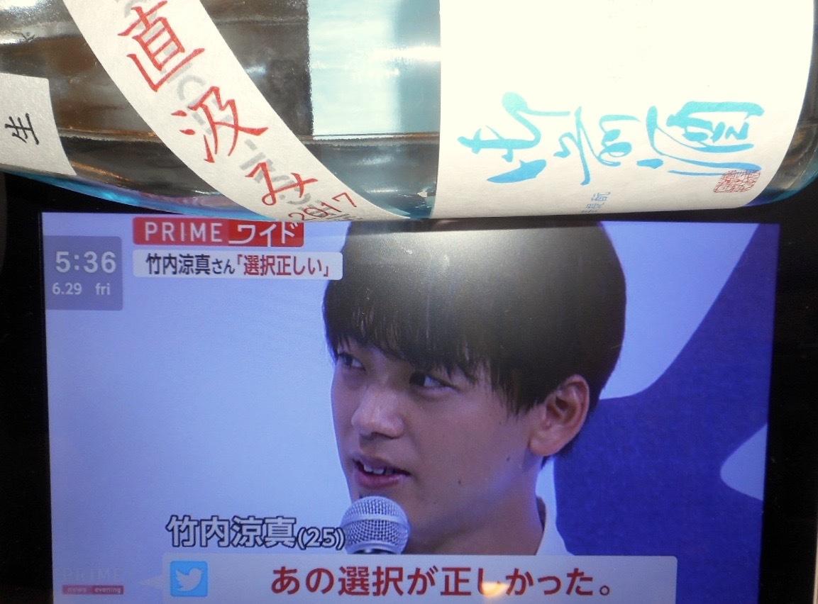 gozenshu_tokujun_jikagumi29by11.jpg