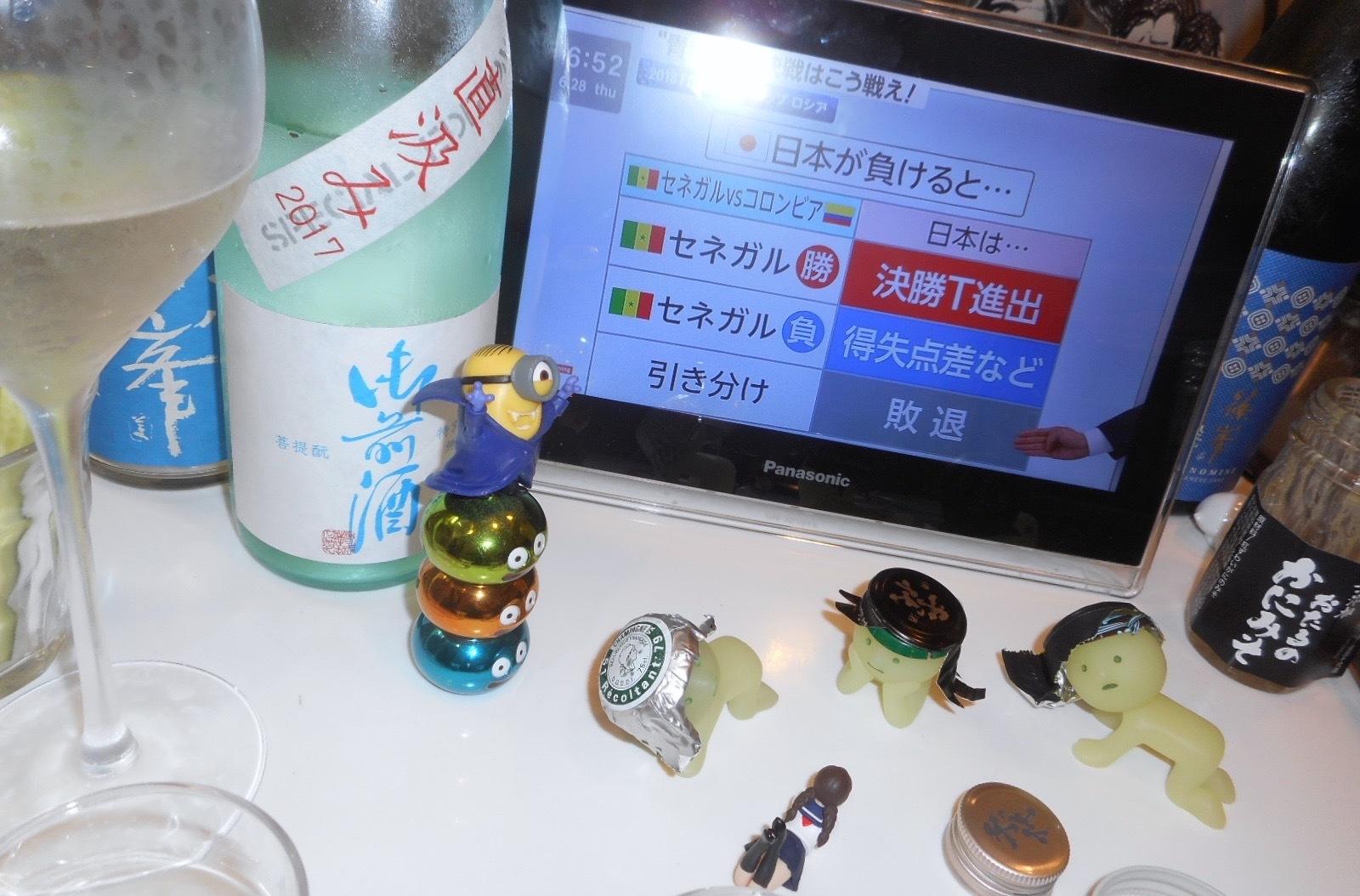 gozenshu_tokujun_jikagumi29by4.jpg