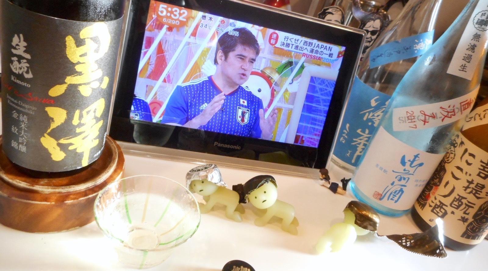 gozenshu_tokujun_jikagumi29by6.jpg