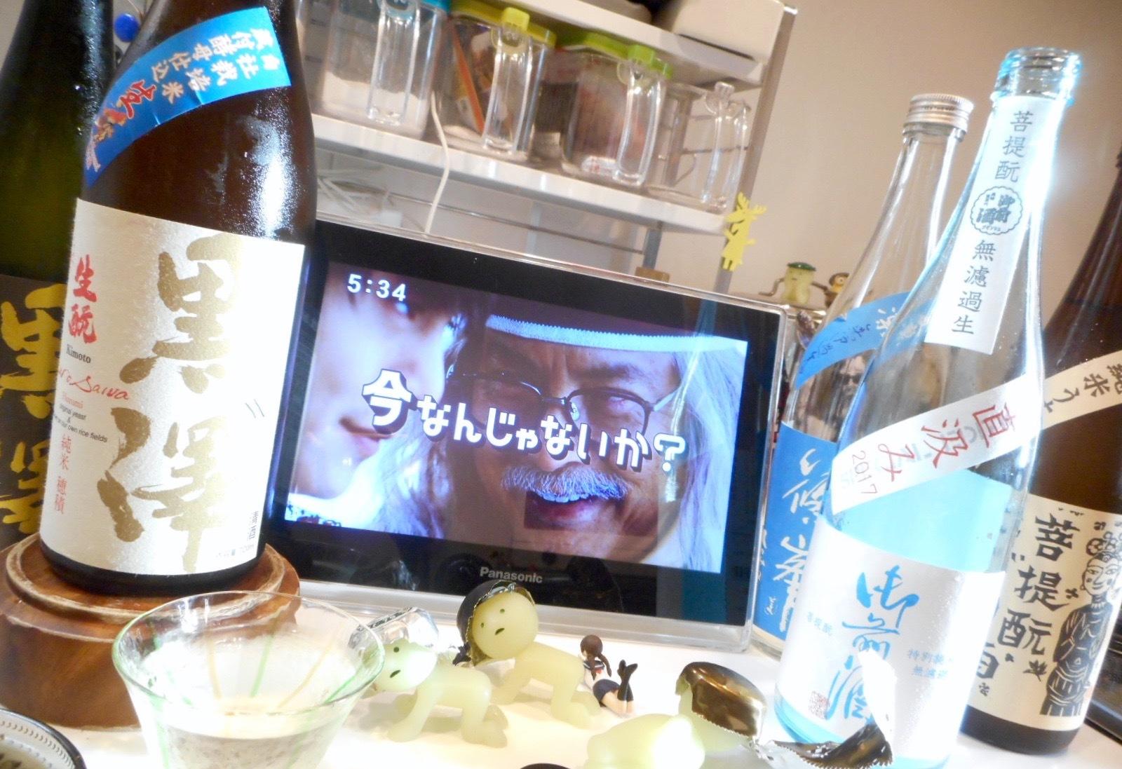gozenshu_tokujun_jikagumi29by7.jpg