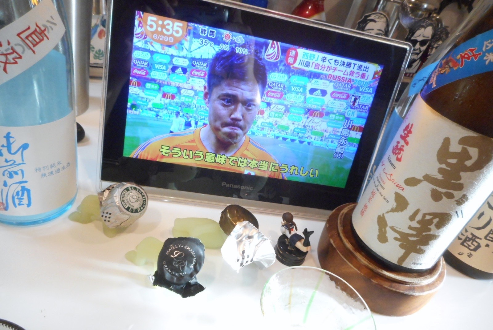 gozenshu_tokujun_jikagumi29by8.jpg