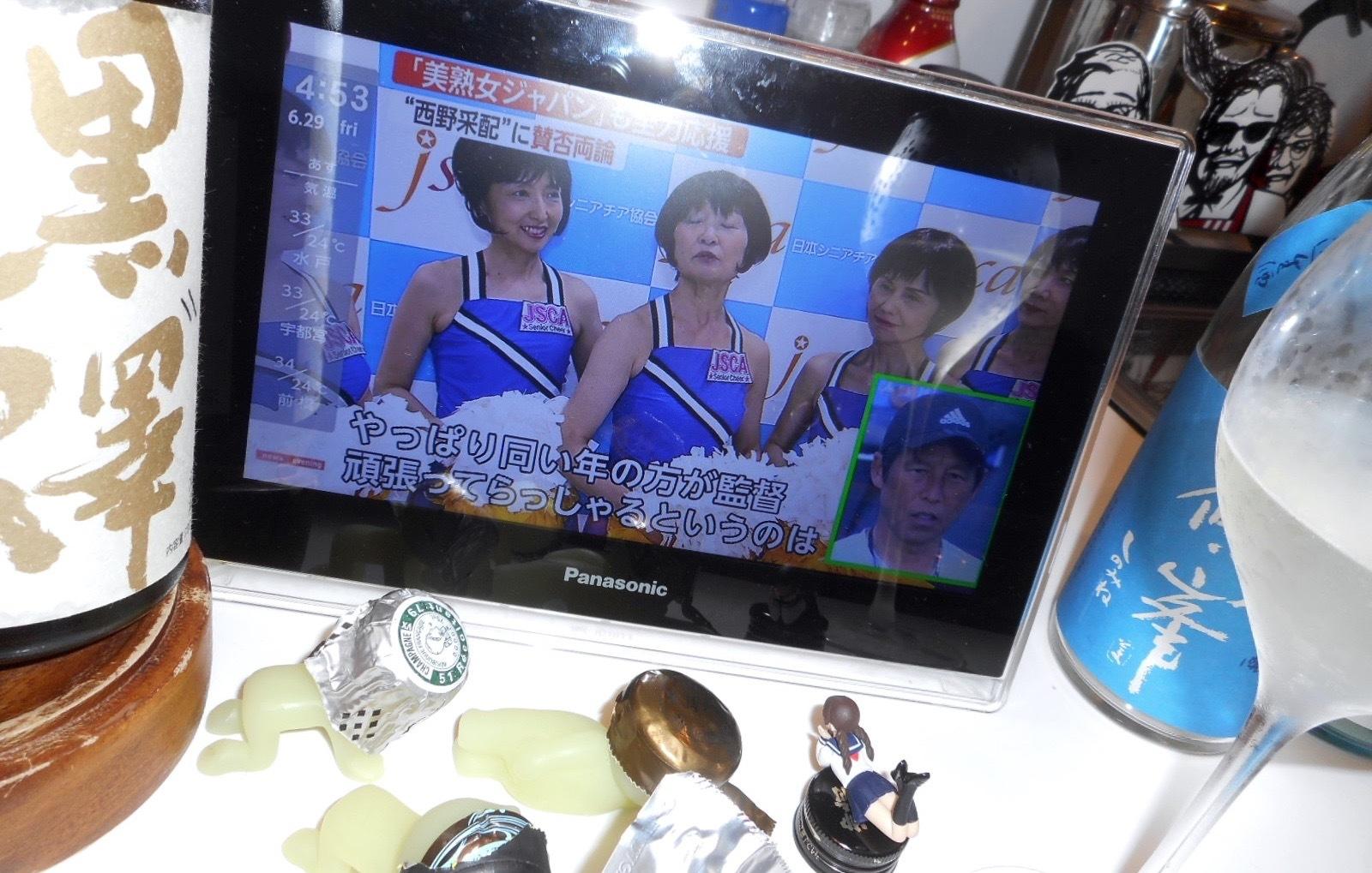 gozenshu_tokujun_jikagumi29by9.jpg