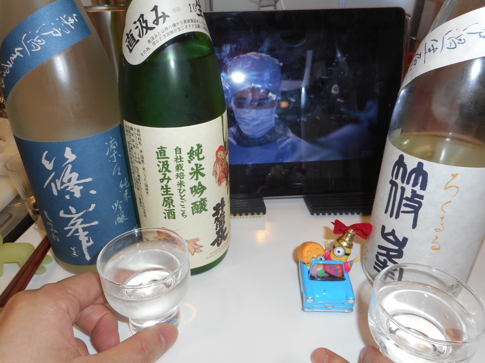 izutsuchou_jikagumi29by2_3.jpg
