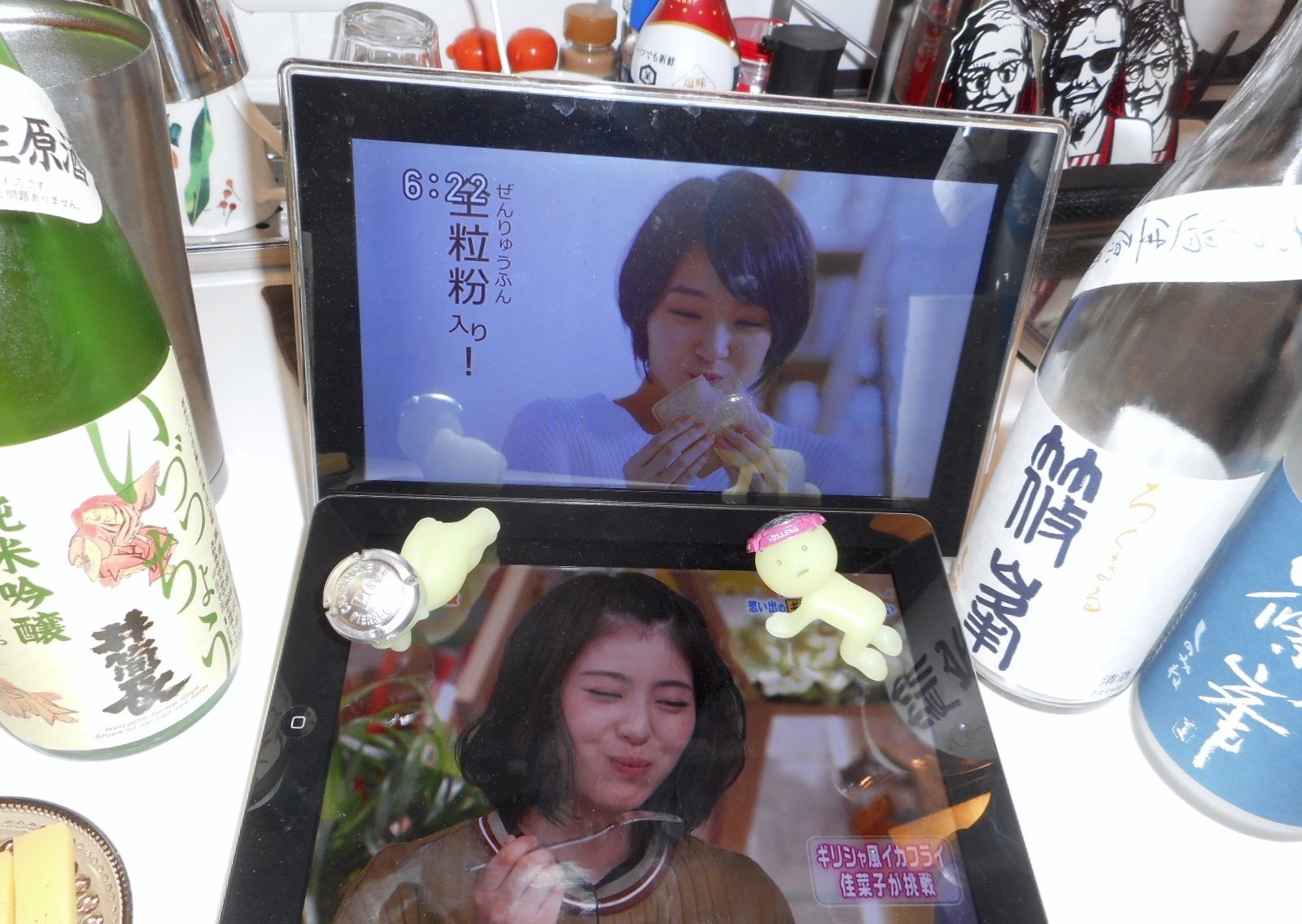 izutsuchou_jikagumi29by2_7.jpg