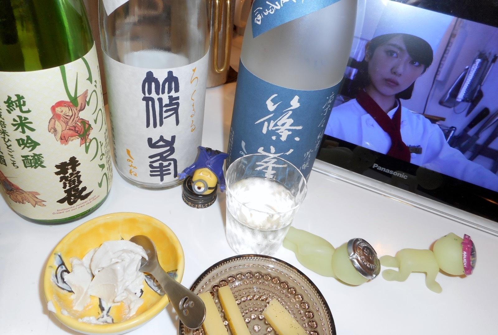 izutsuchou_jikagumi29by2_9.jpg