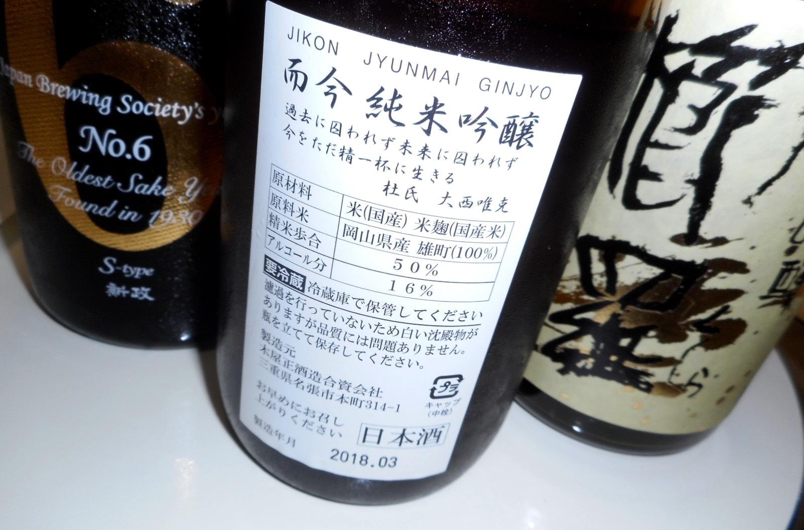 jikon_omachi29by2.jpg