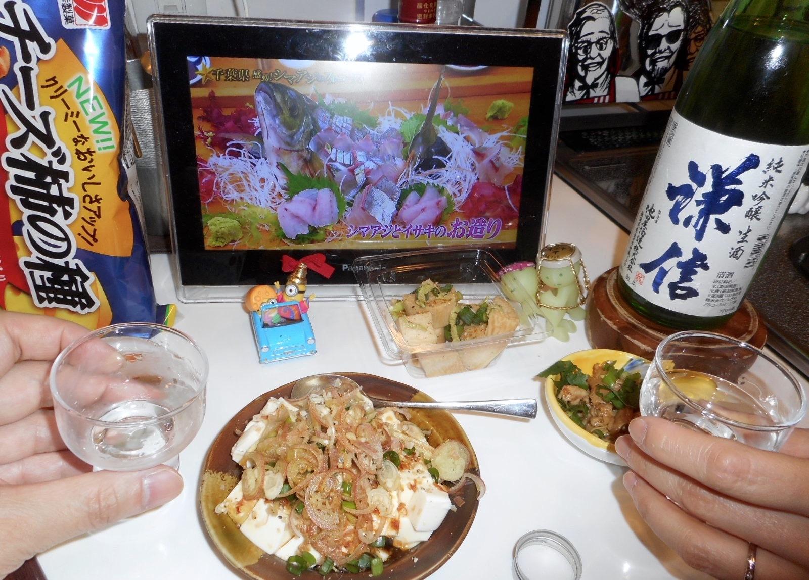 kenshin_koshitanrei55_29by3.jpg