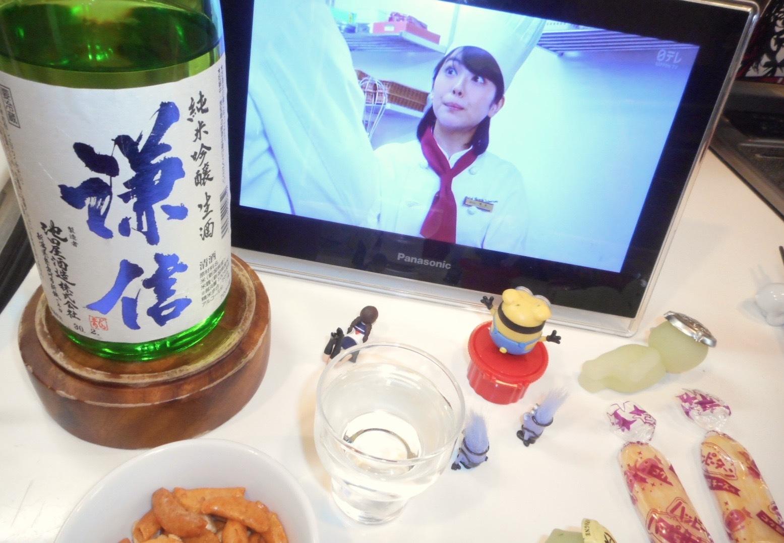 kenshin_koshitanrei55_29by4.jpg