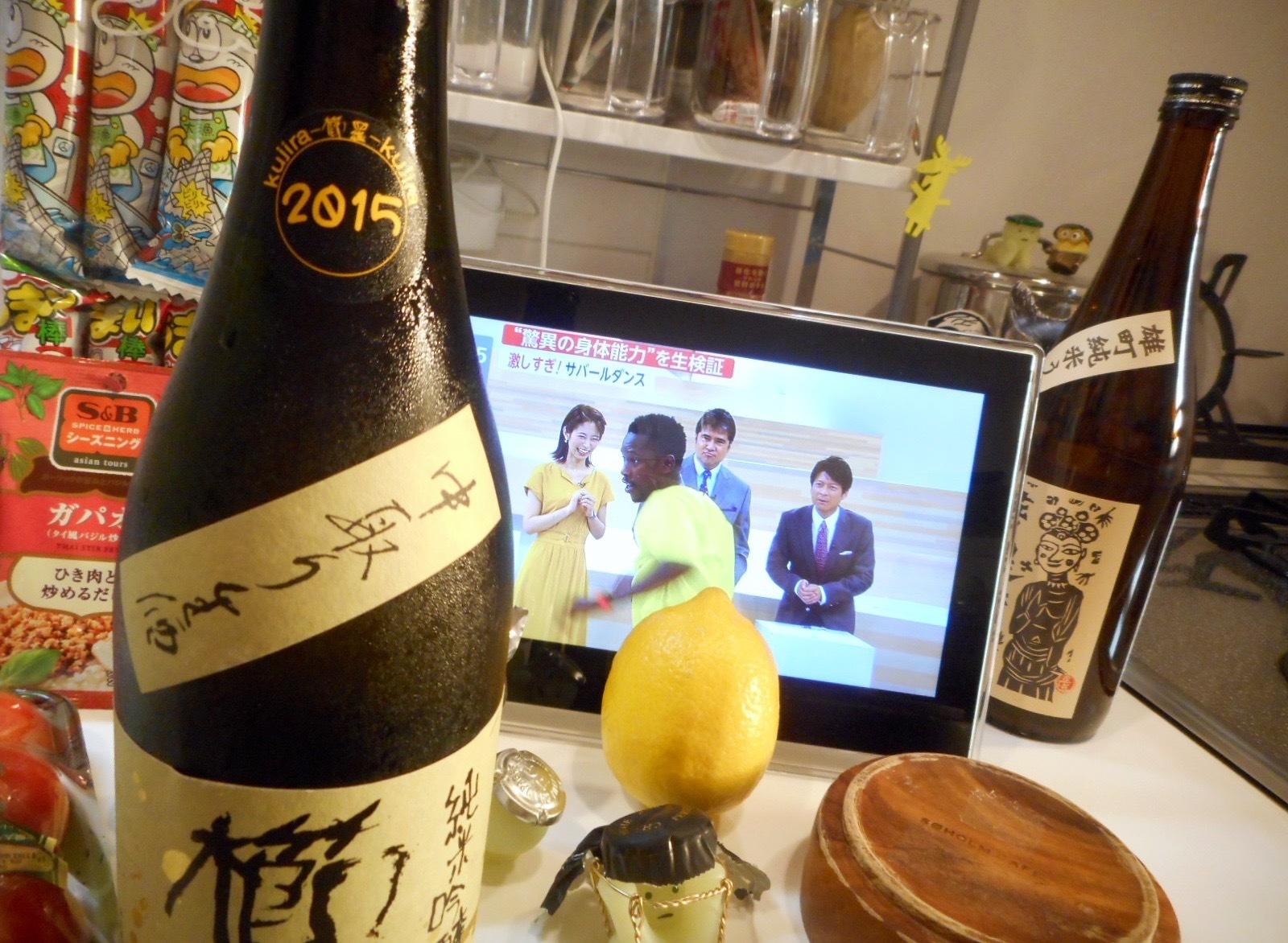 kujira2015_2_3.jpg