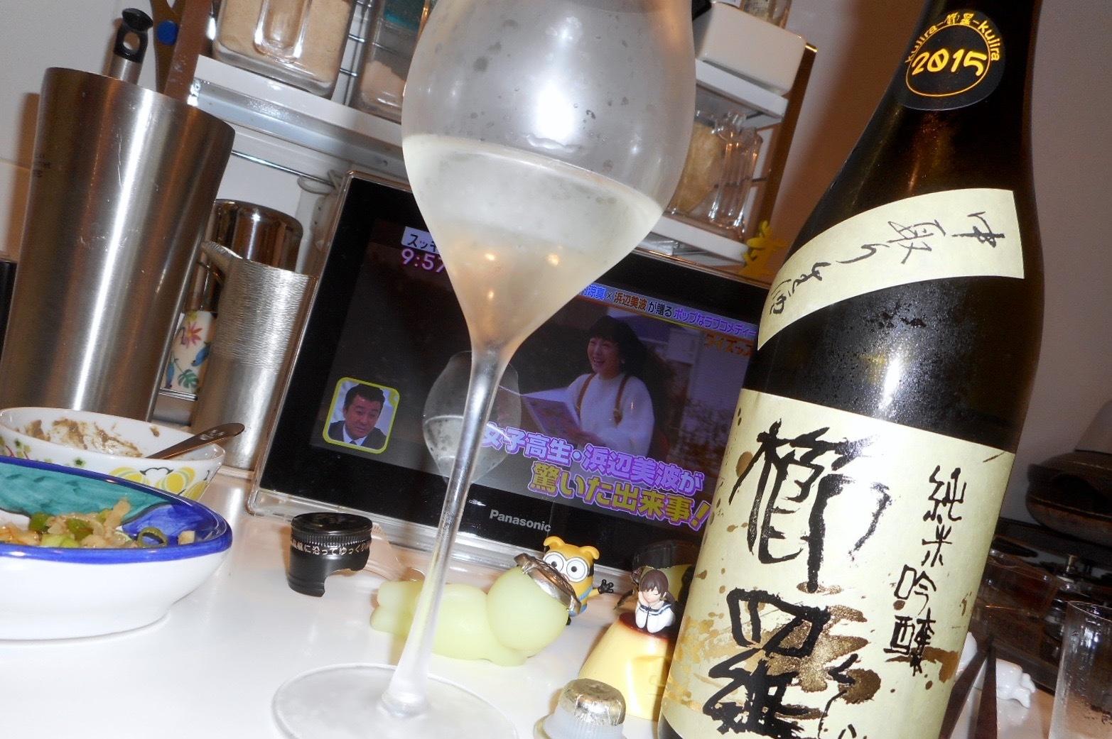kujira2015_2_7.jpg