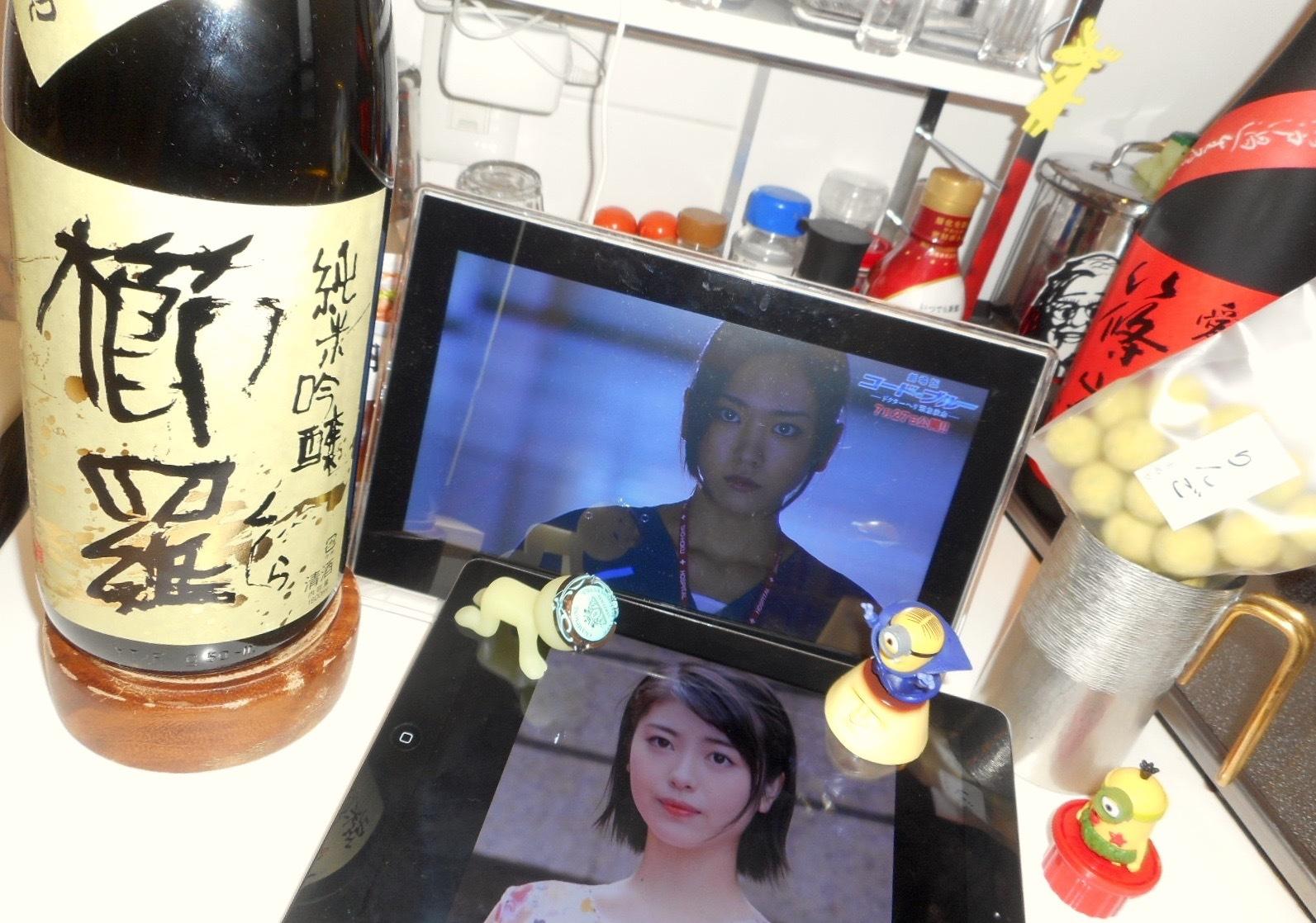 kujira_jungin29by2_1a.jpg