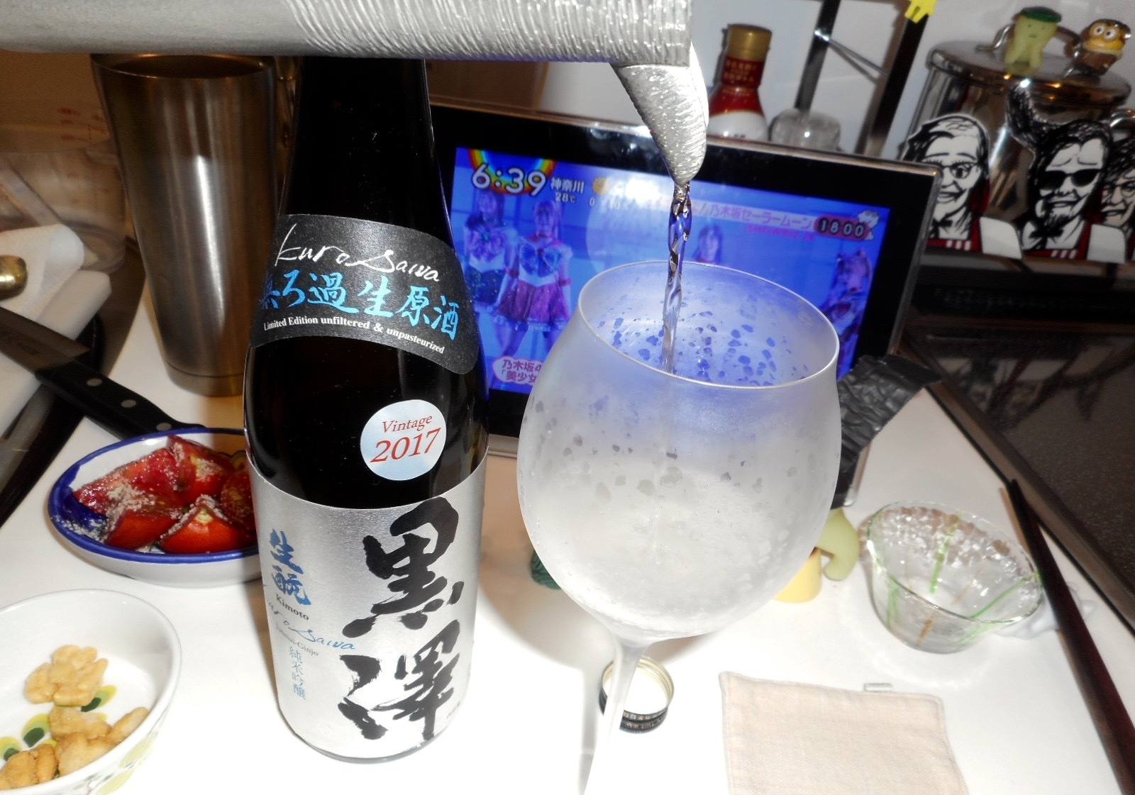 kurosawa2017jungin12.jpg